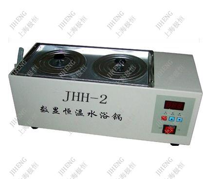 JHH-2恒温水浴锅